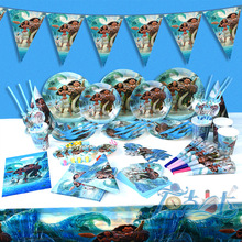 135pcs Ocean Moana Disposable Tableware sets TableCloth cups Paper plate Napkin Trumpet Kids Boy Birthday Party Decoration