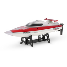 GoolRC GC001 Remote Control Speedboats Yacht Water Cooling System 2.4GHz 30km/h High Speed Racing RC Boat Electric Toy For Kid(China)