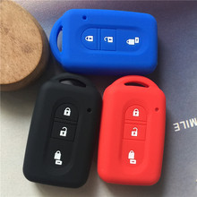 3 Colors Silicone Rubber Car Key Cover Case Bag Holder Shell for Nissan Micra Xtrail Qashqai Juke Duke 3 Buttons Car Remote Key(China)