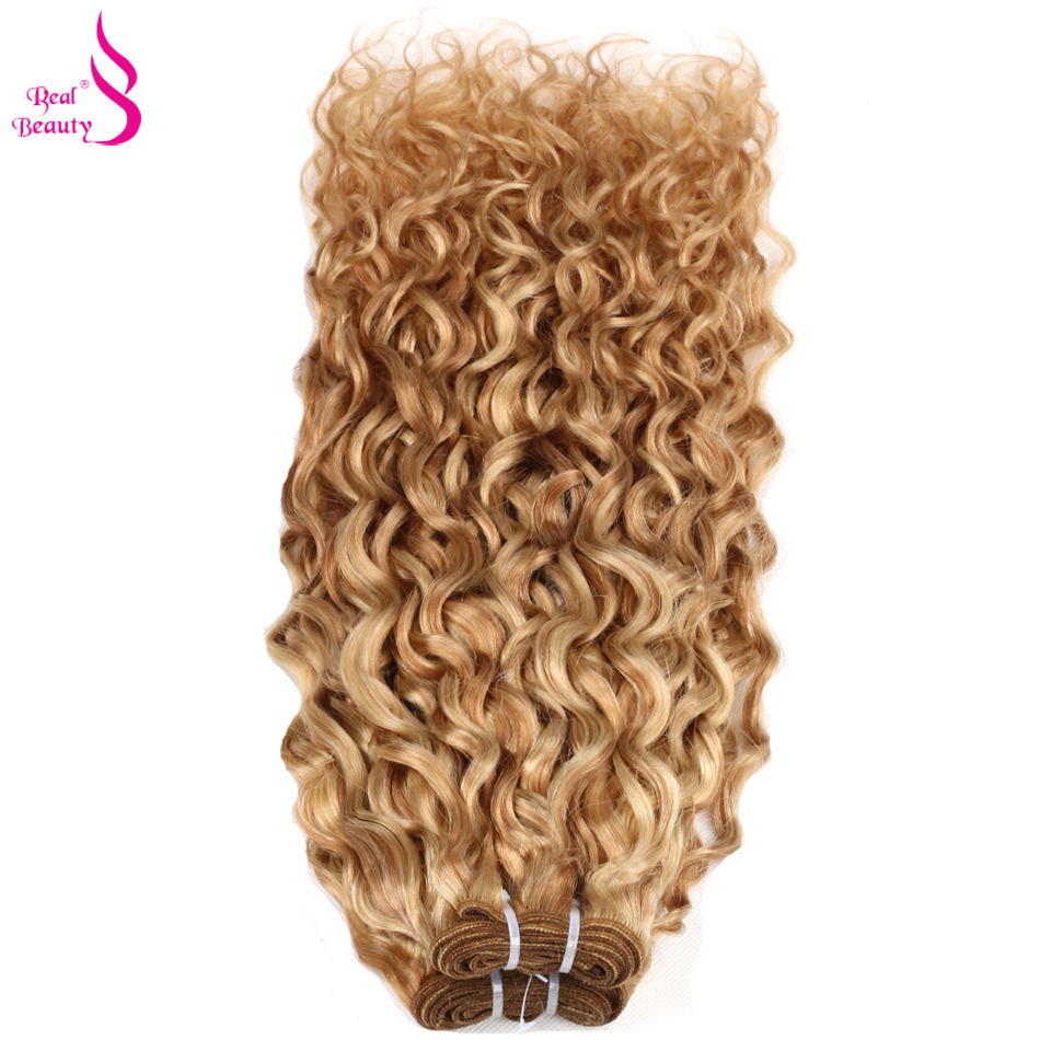 Real Beauty Ombre Brazilian Hair Water Wave P27613 Two Tone Human Hair Extensions Weave Bundles Auburn 1 PC Remy Hair Free Ship (8)