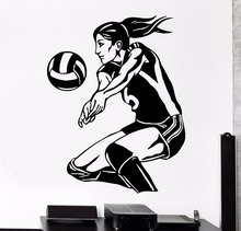 2017 New New Wall Sticker Sport Player Volleyball Beach Female Woman Girl Of Vinyl Decal Free Shipping