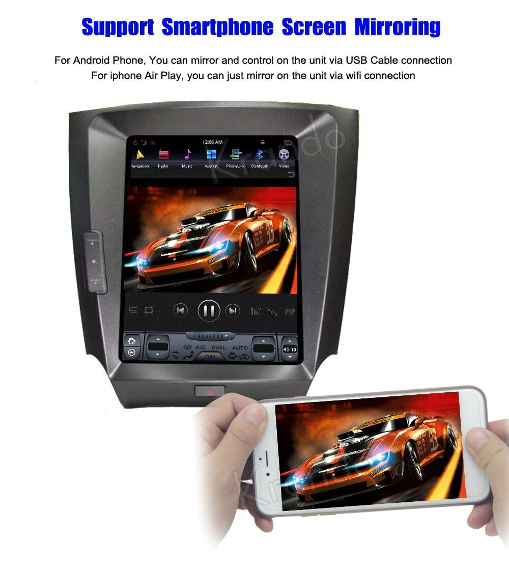 Krando Lexus is250 Vertical screen android car radio gps navigation system tesla model (6)