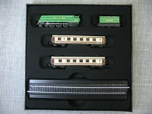 atlas 1: 220 Z scale train sets classic model Small collection of exquisite models Green Train