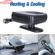 12V 150W Auto Car Heater Heating Fan Portable 2 in 1 Heating Cooling Fan Car Dryer Windshield Defroster Demister(China)