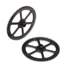 Hisky HCP80 WLtoys V933 V977 Helicopter Parts Main Rotor Gear Black