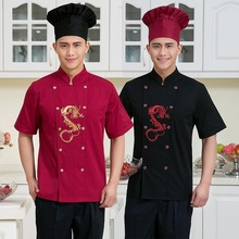 New Design Chef Jacket Hotel Chef Uniform Wear Short Sleeved Hotel Chef Uniform Summer Restaurant Chef Kitchen Wear(China)