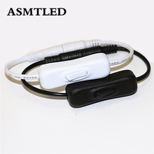 ASMTLED 5.5*2.1mm DC Power plug connector Switch on/off Black or White switch cable cord for 5050 3528 single color strip light(China)