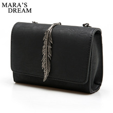 Mara's Dream 2017 Leaves Decorated Mini Flap Bag Suede PU Leather Solid Color Small Women Shoulder Bag Chain Messenger Bag