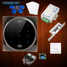 HOMSECUR Red Bronze Waterproof RFID Access Control Kit + NO Strike Lock(China)