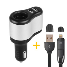 Car Charger Set, 12V-24V 3.1A Dual USB Car Charger Cigarette Lighter Socket Adapter + 2 1 USB Charging Cable