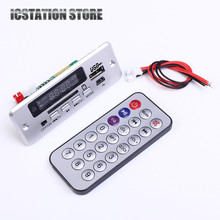 5V MP3 WMV Decoder Board Bluetooth Handsfree Call 3W Amplifier Module with Remote Controller Support U-disk SD Card FM Radio
