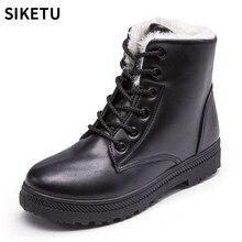8680d210d4 Outono inverno mulheres tornozelo botas de moda de nova mulher botas de neve  quentes para meninas senhoras trabalham sapatos mar.