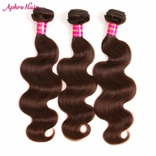 "Aphro Hair Brazilian Body Wave Human Hair Extensions 1 Piece Non-Remy Hair Bundles Light Brown Color #4 Free Shipping 8""-28""(China)"