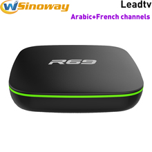Arabic IPTV box R69 Android 4.4 1G/8G with one year Leadtv 400+Arabic France Tunisia and sports french channels iptv arabic(China)