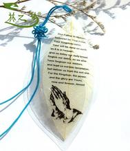 leaf vein nervure bookmark pray prayer blessing wish Christianity collection religion present gift Christmas girl friend teacher(China)