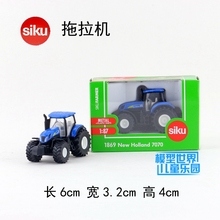 Candice guo SIKU farmer new holland 7070 Tractor alloy car model cool vehicle plastic motor christmas present toy birthday gift(China)