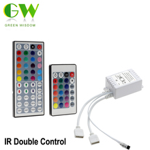 LED RGB IR Remote Controller DC12V 24Key / 44 Key Double Output Controller For LED RGB Strip(China)
