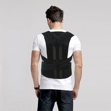 Magnetic Corset Back Posture Corrector Brace Back Shoulder Support Posture Correction Belt for Men Women Students AFT-B003(China)