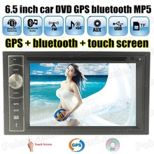 6.5 inch universal 2 din Car Radio DVD MP5 Player GPS Navigation Free Map AM FM bluetooth touch screen USB TF card