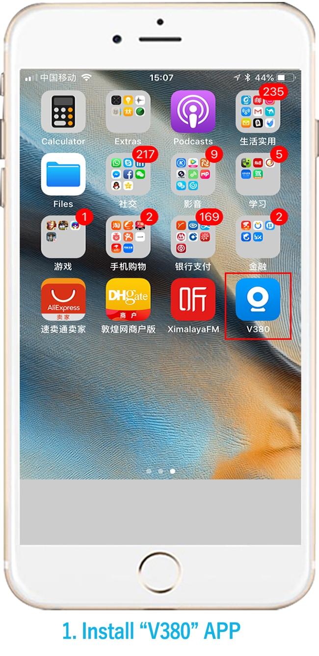 1.insatal v380 app