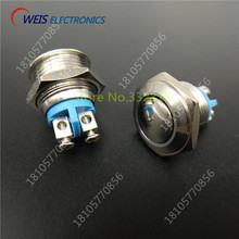 Free Shipping 50PCS 16mm Start Horn Button Momentary Stainless Steel Metal Push Button Switch Hot Worldwide