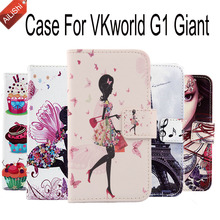 AiLiShi Fashion Case For VKworld G1 Giant Tracking Wallet Protective Cover Skin PU Flip Leather Case Accessory With Card Slot