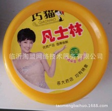 Ointment Cream Antifreeze prevent frostbite and chapped with best Moisturizing whitening effect(China)