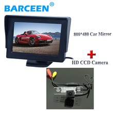 "TFT 4.3"" lcd display car screen monitor with car rearview camera bring parking line 170 angle auto wire use for  Skoda Octavia"