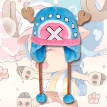 Brand new 2016 Winter Autumn anime hat One piece chopper cosplay hat daily wear chopper hat ht121-2(China)