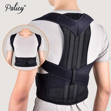 Posture Corrector Back Support (China)
