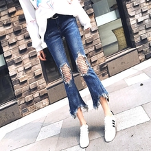 2017 Fashion Europe size Flare Jeans Women Mid Waist Wide Legs Pants Female Slim Fish net Hole ankle length Trousers Femme Jeans
