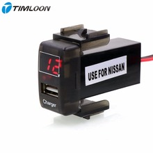 5V 2.1A USB Interface Socket Car Charger and Voltage Meter Battery Monitor Use for NISSAN,qashqai,tiida,x-trail,sunny,NV200
