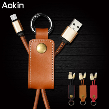 Aokin Leather Key Chain USB Cable Micro USB Charger Cable for Samsung HTC Phone Data Line Charger Portable Ring Chain Cable