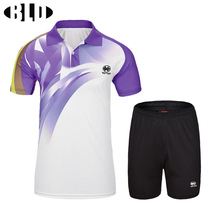 BLD China Men Table Tennis Set Sport Jerseys Shorts Suit Printed Quick dry Stand Collar Badminton Clothes Tenis De Mesa Ropa(China)