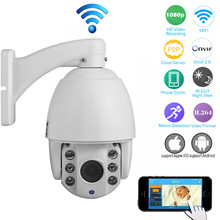 Full HD 1080P IP Camera PTZ Wireless Wifi 4xZoom 2.8-12mm Lens 2.0MP Pan/Tilt/Zoom Array LED IR 60M Night Vision