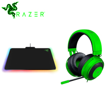 Razer Kraken Pro V2 Gaming Headphone for PC Xbox One for Sony PlayStation 4 Headset Razer Firefly Cloth Gaming Mouse Mat Pad(China)