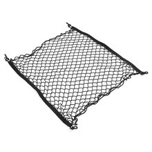 Car Boot String Bag Elastic Nylon 70*70cm Car Rear Cargo Trunk Mesh Storage Organizer Net SUV Auto Accessories Car Styling