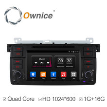 Ownice Android 4.4 7 Inch Car DVD Player 1024*600 For BMW/E46/M3/MG/ZT/3 Series Rover 75 Canbus Support DAB+ Wifi GPS BT Radio