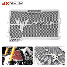 For Yamaha MT07 MT-07 2014-2016 Engine Radiator Bezel Grille Protector Grill Guard Cover Protection Black Motorcycle accessories