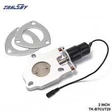 "TANSKY - 2"" Racing Electric Exhaust Cutout Valves Contorl Motor Kit For Ford Mustang 01-04 TK-BTCUT20(China)"