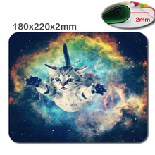 Galaxy Space Cat Mini Design size Is 180X220X2MM Rectangle gaming Mouse Pad - Stylish, durable office accessory and gift(China)