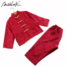 ActhInK Baby Boys Reversible Style Tang Suit Brand Kids Chinese Traditional Dragon Embroidery Cotton&Linen Clothing Set , MC118(China)