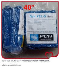 12 pieces china post shipping PCH supper bull net for offset printing super blue supper bull cloth supper cloth