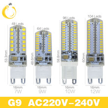 Lowest price G4 G9 led bulb led AC220V DC12V 24/48/64/104 Leds Mini Lamp 360 Beam Angle LED Bulb Lamps g4 g9 Chandelier Light