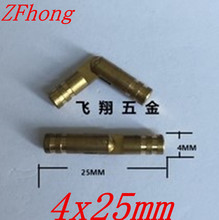 50PCS 4*25mm 4mm Pure Copper Brass Wine Jewelry Box Hidden Invisible Concealed Barrel Hinge