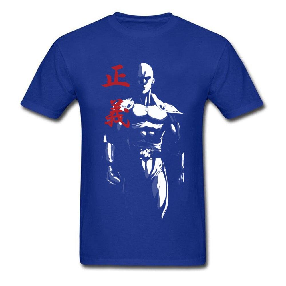 the hero 2 1770_blue