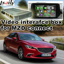 Video Interface for Toyota Honda Nissan PSA Ford Mercedes benz etc. Android Navigation Rear and 360 Panorama Optional(China)