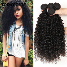 8A Virgin Mongolian Kinky Curly Hair 3 Bundles Mongolian Virgin Hair Afro Kinky Curly Weave Human Hair Tissage Cheveux Bresilien