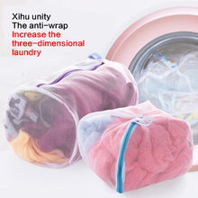Underwear Clothes Washing Machine Laundry Bra Aid Lingerie Mesh Net Wash Bag Pouch Basket Socks Laundry Washing Machine Net bag
