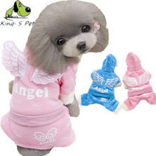 Dog Winter Warm Clothes Four Leg Clothing Autumn Coats For Pet Angel Wings Coat Jacket Durable Dog Winter Coat Apparel 6 Sizes